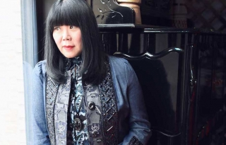 Anna Sui's Menagerie of Jean